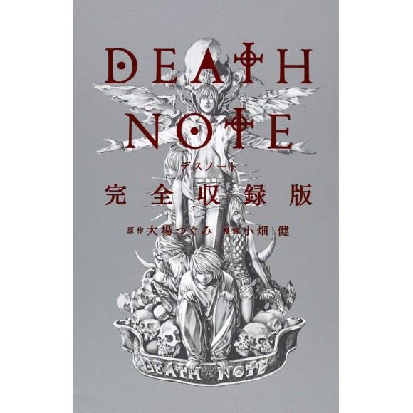 DEATH NOTE Edição Completa - Volume Único Em Japonês