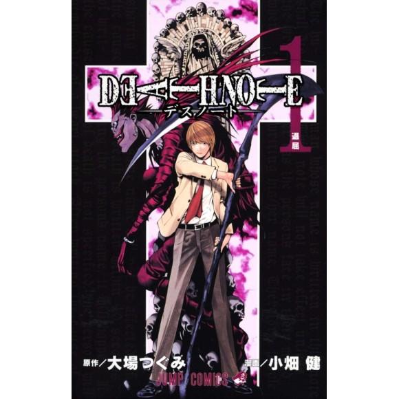 DEATH NOTE vol. 1 - Edição Japonesa