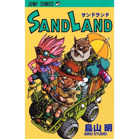 Sand Land - Edição japonesa