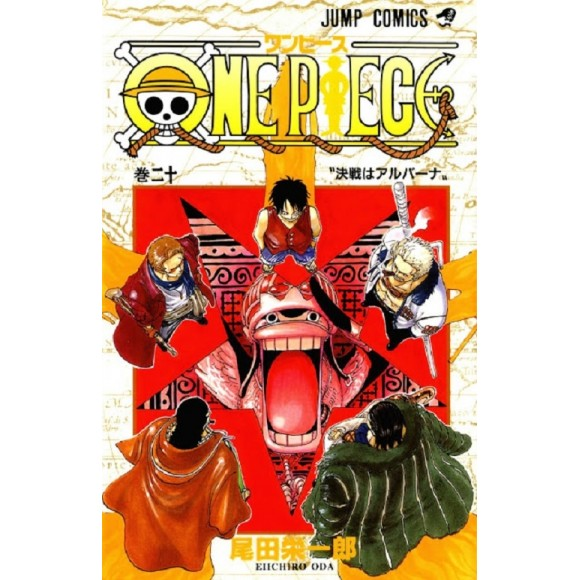 ONE PIECE vol. 20 - Edição Japonesa