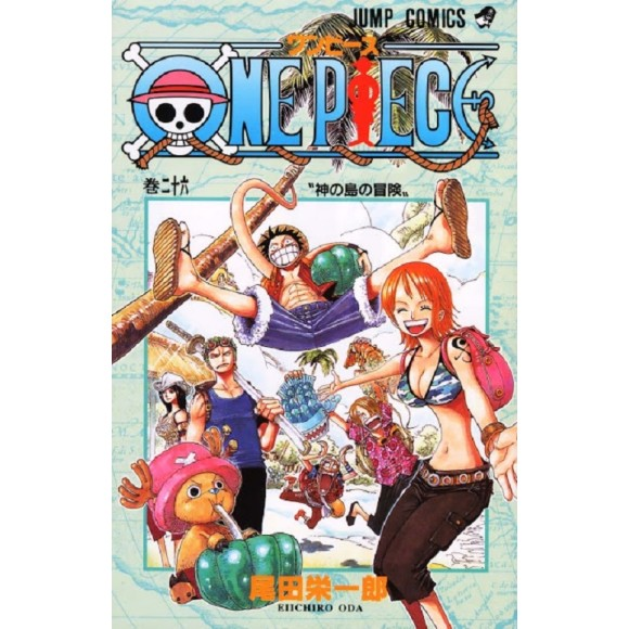 ONE PIECE vol. 26 - Edição Japonesa