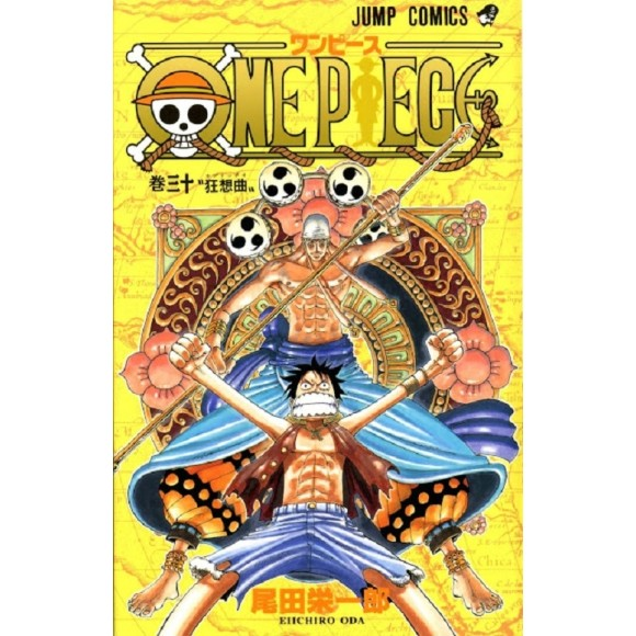 ONE PIECE vol. 30 - Edição Japonesa