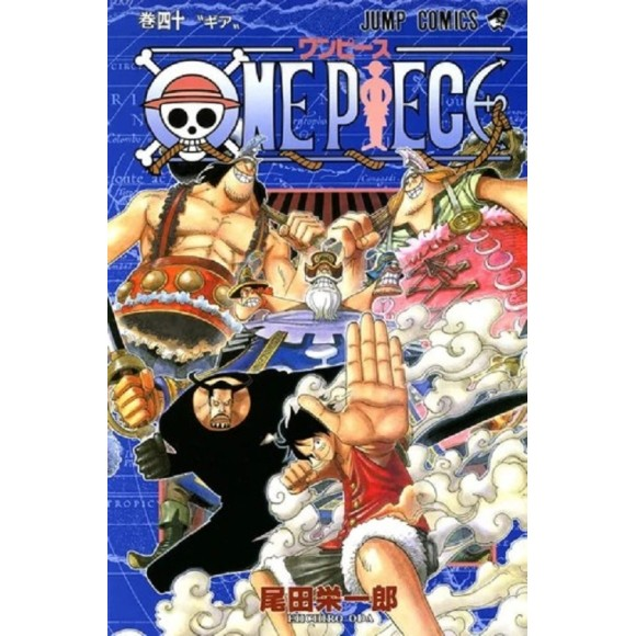 ONE PIECE vol. 40 - Edição Japonesa