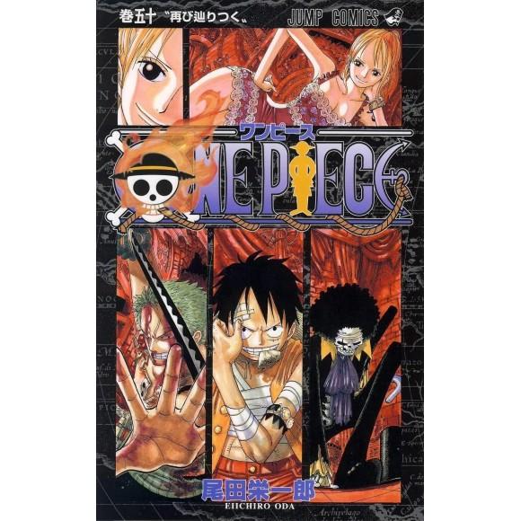 ONE PIECE vol. 50 - Edição Japonesa