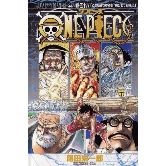 ONE PIECE vol. 58 - Edição Japonesa
