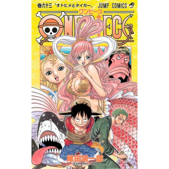 ONE PIECE vol. 63 - Edição Japonesa