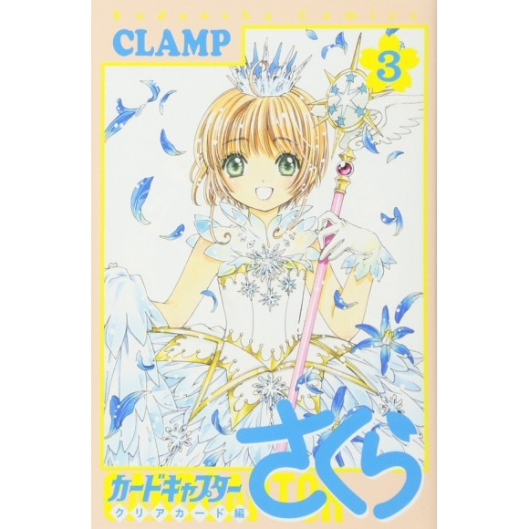 Cardcaptor Sakura Clear Card Hen vol. 3 - Edição Japonesa
