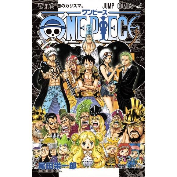 ONE PIECE vol. 78 - Edição Japonesa