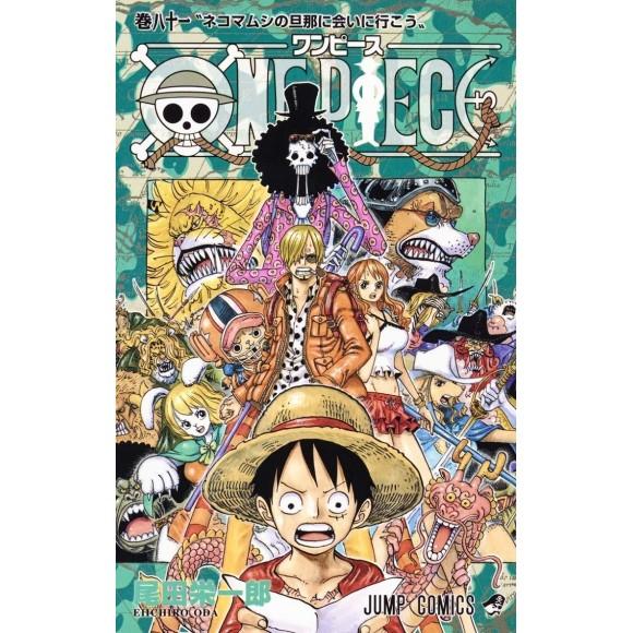 ONE PIECE vol. 81 - Edição Japonesa
