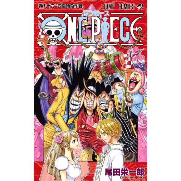 ONE PIECE vol. 86 - Edição Japonesa