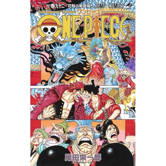 ONE PIECE vol. 92 - Edição Japonesa