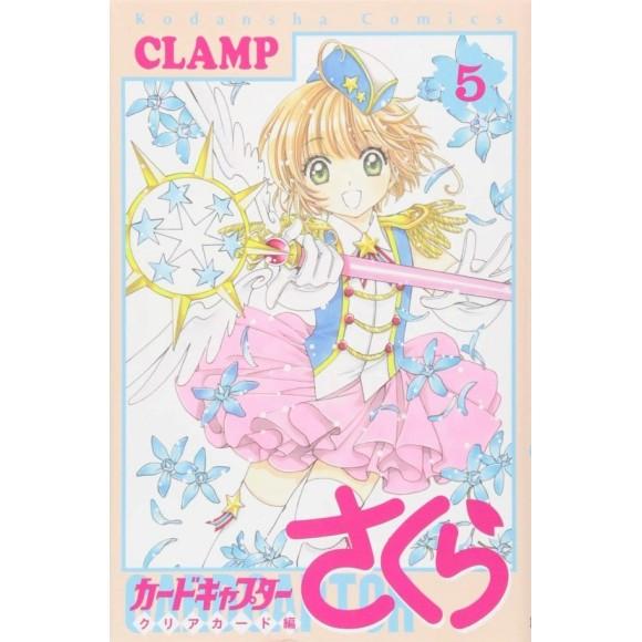 Cardcaptor Sakura Clear Card Hen vol. 5 - Edição Japonesa