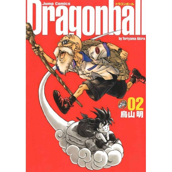 DRAGON BALL KANZENBAN vol. 2 - Edição Japonesa