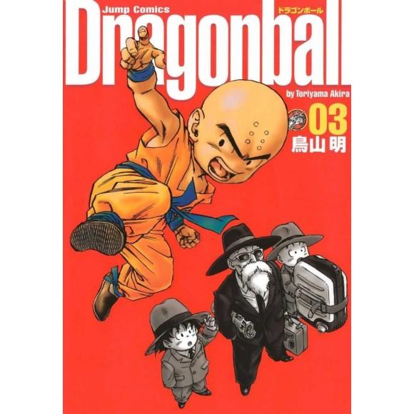 DRAGON BALL KANZENBAN vol. 3 - Edição Japonesa