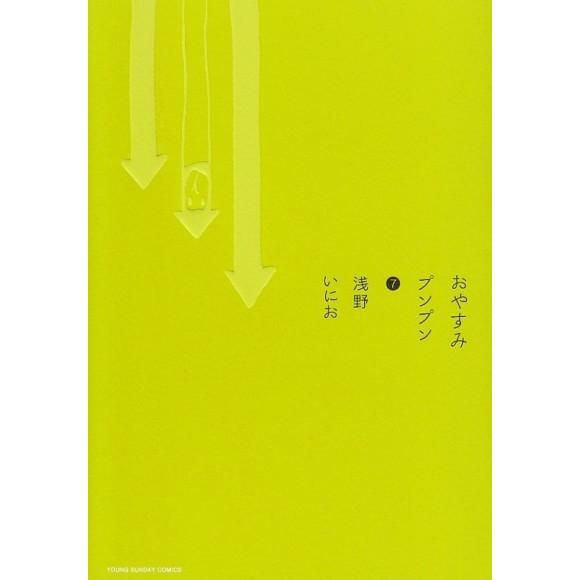 OYASUMI PUNPUN Vol. 7 - Edição Japonesa