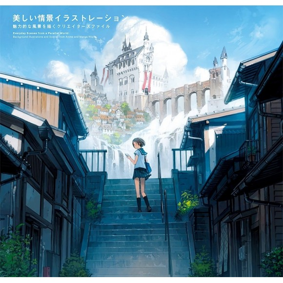 Everyday Scenes From a Parallel World: Background Illustrations and Scenes from Anime and Manga Works - Edição Japonesa