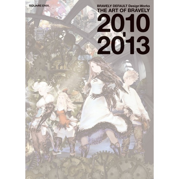 BRAVELY DEFAULT Design Works - The Art of Bravely 2010-2013 - Em Japonês