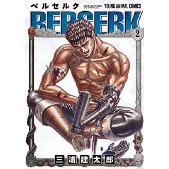 BERSERK vol. 2 - Edição Japonesa