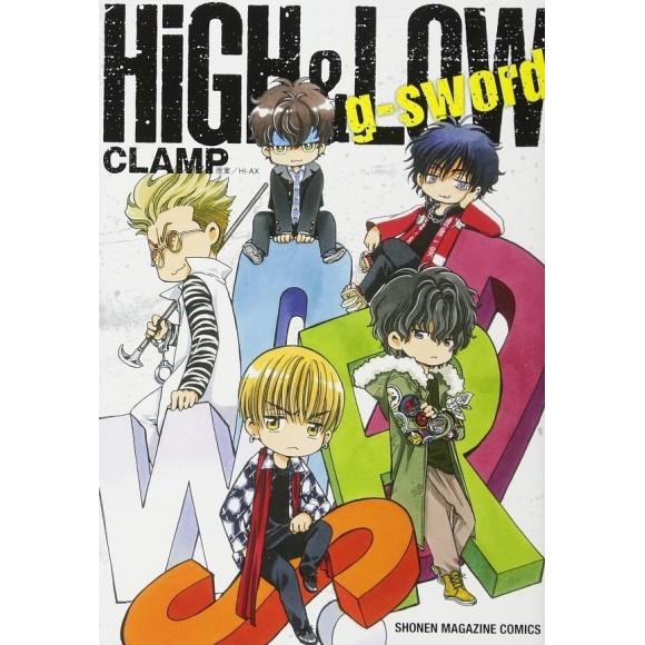 HiGH & LOW g-sword - Edição Japonesa