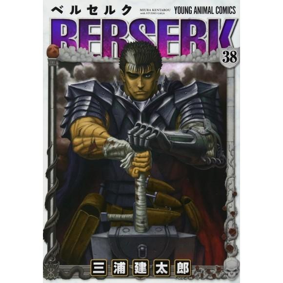 BERSERK vol. 38 - Edição Japonesa