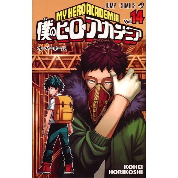 Boku no Hero Academia vol. 14 - Edição japonesa