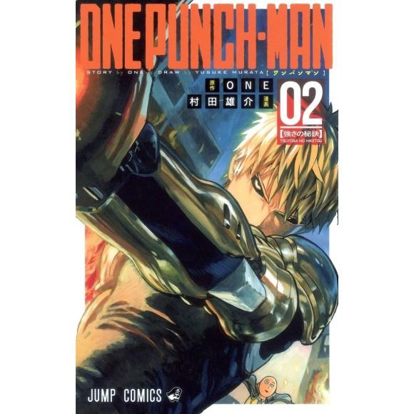 ONE PUNCH-MAN vol. 2 - Edição Japonesa
