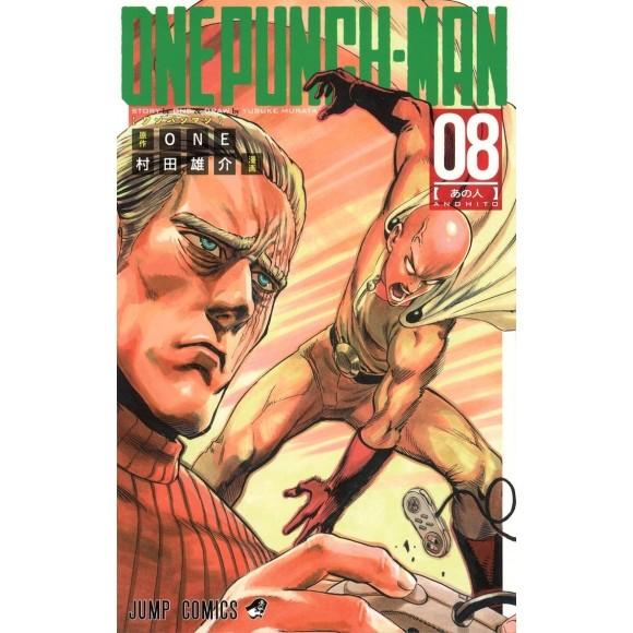 ONE PUNCH-MAN vol. 8 - Edição Japonesa