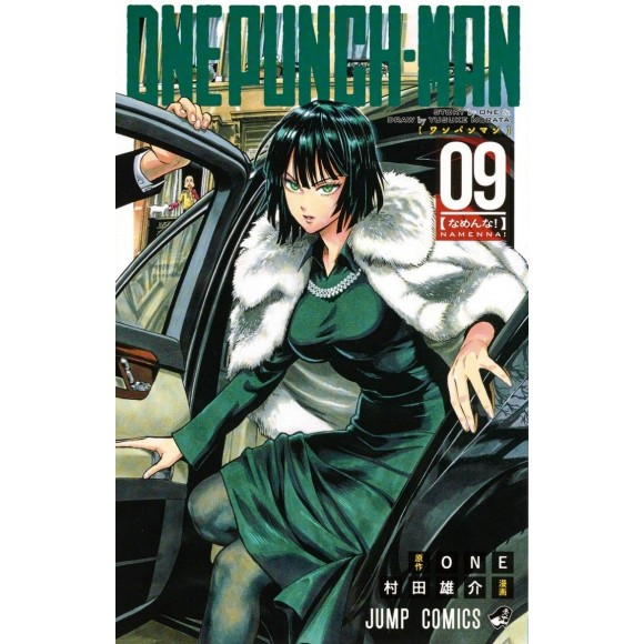 ONE PUNCH-MAN vol. 9 - Edição Japonesa