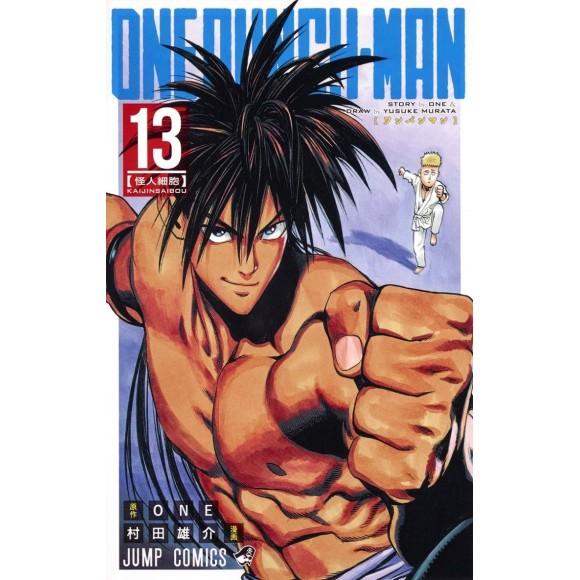 ONE PUNCH-MAN vol. 13 - Edição Japonesa