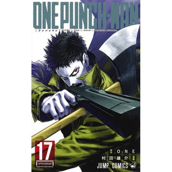 ONE PUNCH-MAN vol. 17 - Edição Japonesa