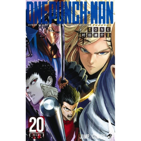 ONE PUNCH-MAN vol. 20 - Edição Japonesa