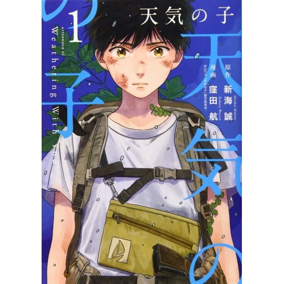 TENKI NO KO - Weathering With You vol. 1 - Edição Japonesa