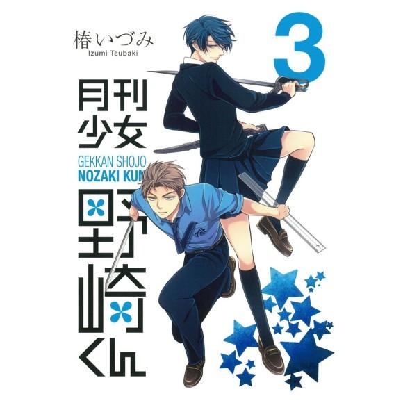 Gekkan Shoujo NOZAKI KUN vol. 3 - Edição Japonesa