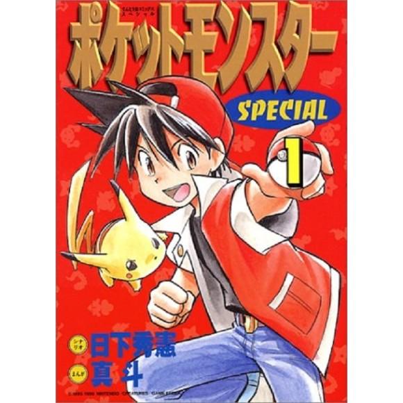 POCKET MONSTER SPECIAL vol. 1 - Edição Japonesa