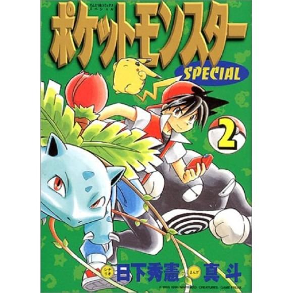 POCKET MONSTER SPECIAL vol. 2 - Edição Japonesa