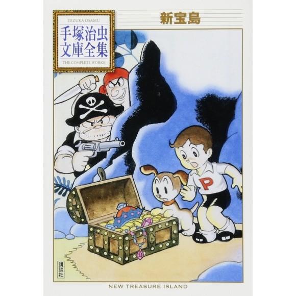 Shin Takarajimai (Tezuka Osamu Bunko Complete Works) - Em Japonês
