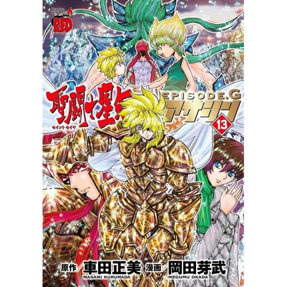 Saint Seiya EPISODE G ASSASSIN vol. 13 - Edição Japonesa
