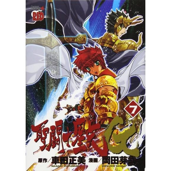 Saint Seiya EPISODE G vol. 7 - Edição Japonesa