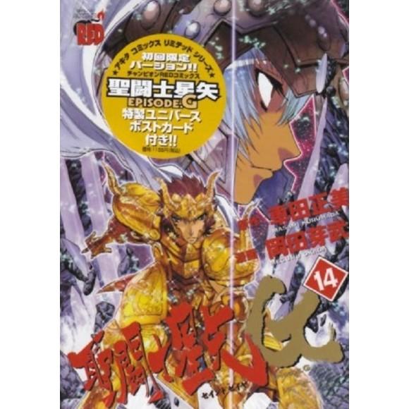 Saint Seiya EPISODE G vol. 14 - 1ª Edição Japonesa Limitada