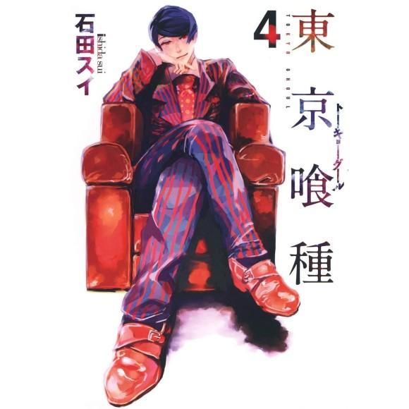 Tokyo Ghoul vol. 4 - Edição Japonesa