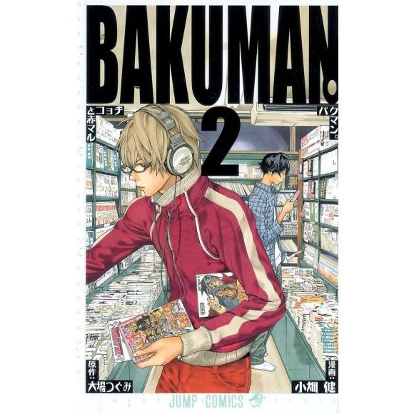 BAKUMAN vol. 2 - Edição japonesa