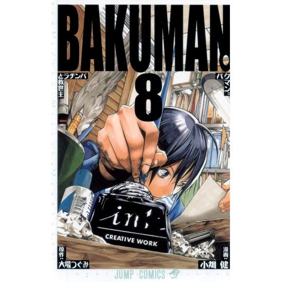 BAKUMAN vol. 8 - Edição japonesa
