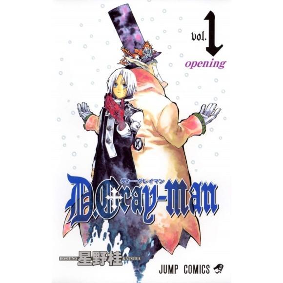 D.Gray-Man vol. 1 - Edição Japonesa