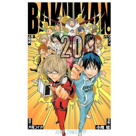 BAKUMAN vol. 20 - Edição japonesa