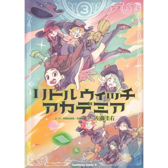 Little Witch Academia vol. 3 - Edição Japonesa