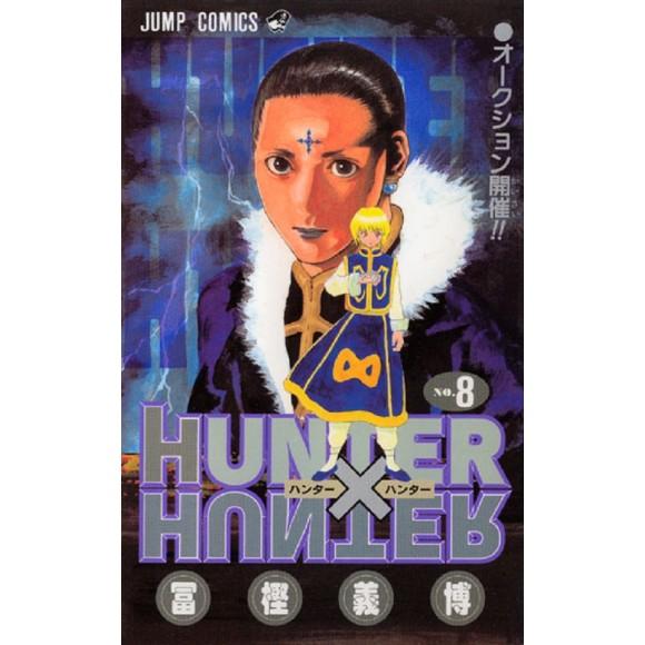 HUNTER X HUNTER vol. 8 - Edição Japonesa
