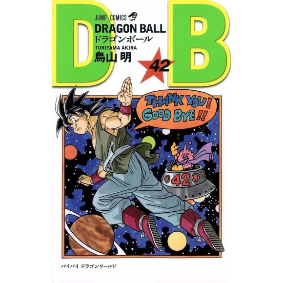 DRAGON BALL vol. 42 - Edição Japonesa (Shinsouban)