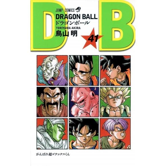 DRAGON BALL vol. 41 - Edição Japonesa (Shinsouban)