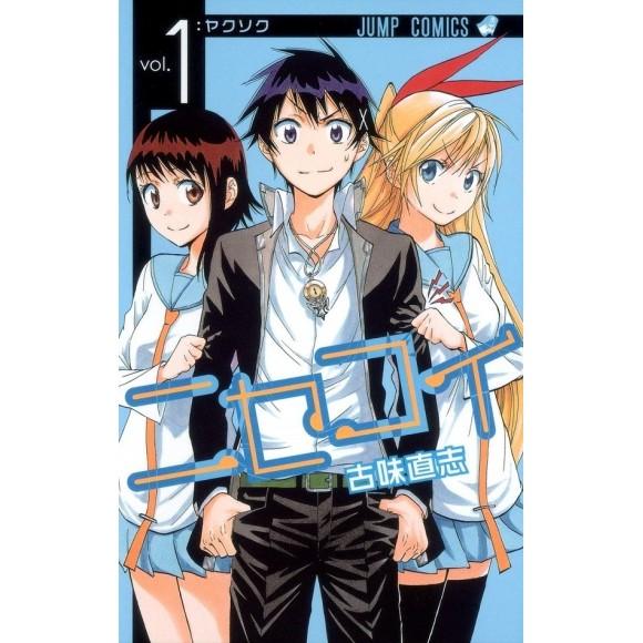 Nisekoi vol. 1 - Edição Japonesa