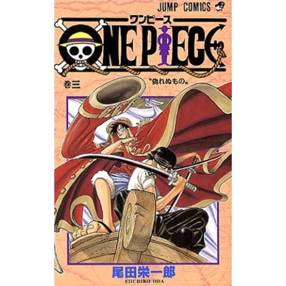 ONE PIECE vol. 3 - Edição Japonesa
